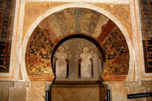 El mihrab y la macsura