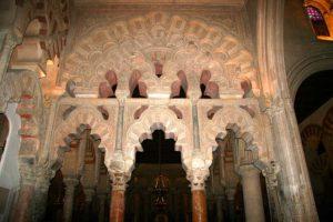 Lucernario delante del mihrab en la mezquita de Córdoba