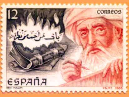 """Sello de correos con la efigie de Ibn Hazm o Abén Házam autor del poema """"El Collar de la Paloma"""""""
